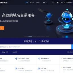 DNSPod-免费智能DNS解析服务商-电信_网通_教育网,智能DNS