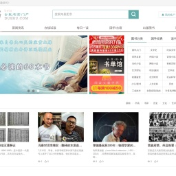 读书网 - dushu.com