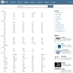 亿推 - 网站推广,好网站推荐,网站收录入口-ETT.CC