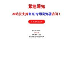 5a电影网 - 免费在线伦理电影电视剧综艺动漫-电影网-神马影院-草民电影网-草民影院-飘花影院