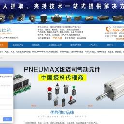 减震器 空气弹簧 减震垫 主动隔振-找福州法拉第机电设备有限公司