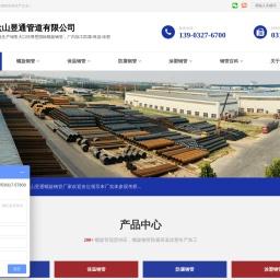 螺旋钢管-保温钢管-大口径涂塑防腐螺旋钢管生产厂家-瑞通钢管