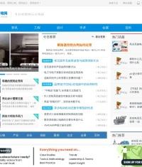 中睿照明网-照明行业资讯网站