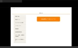 https://www.giants.jp/G/ticket/