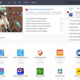 345网址导航网_打造不一样的导航网_百年网