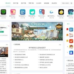 源素网 – www.guoji115.com -小k娱乐网,小刀娱乐网,专注绿色安全源码海量免费下载