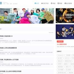 韩饭网 - 韩国娱乐新闻、综艺、电影、韩剧