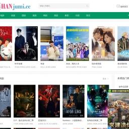 韩剧网,热播韩剧网,手机韩剧网-韩剧迷