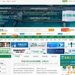 """环保在线-环保设备_环保设备网_环保网_行业""""互联网+""""服务平台"""