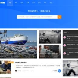 Think2HR职业经理人交流社区 - www.hrcbar.com
