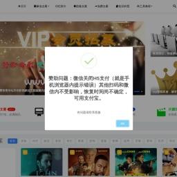 红人站 - 爆料网络红人八卦娱乐资讯