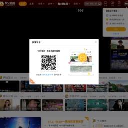 虎牙直播-技术驱动娱乐-弹幕式互动直播平台