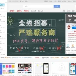 互站网 -  国内知名的网站交易、源码交易、域名交易服务中心