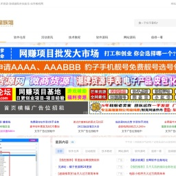 QQ皇族馆 - 多年专注分享QQ技术资源-游戏辅助外挂娱乐-自学教程网