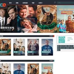 冰冰字幕组 ice字幕组 最新英剧下载 英剧字幕 英剧在线观看