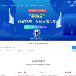 香港服务器租用-美国服务器租用托管-海外服务器-天下数据