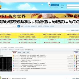 藏宝湾网游单机站|&nbsp最专业的网单论坛 -  Powered by Discuz!