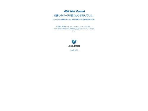 【自動投稿】 性的虐待疑惑の元コーチ起訴 仏フィギュア