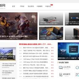 卡饭网-科技新闻-计算机安全