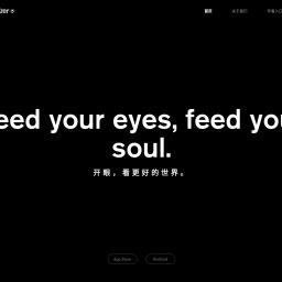 Eyepetizer | 开眼视频