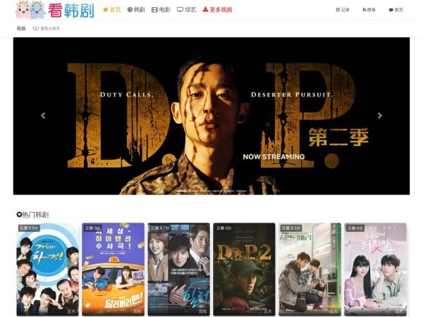 www.kan.cc的网站截图