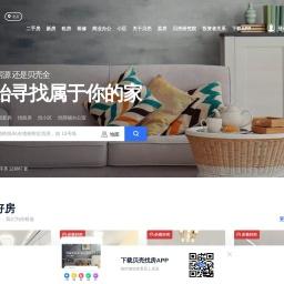 北京房产网_北京二手房|租房|新房|房地产信息网【北京贝壳找房】