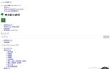 https://www.kotsu.metro.tokyo.jp/index.html