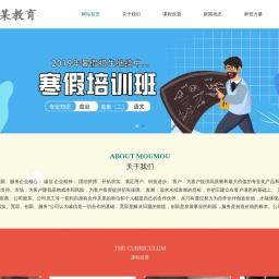 老王网-专注情感问题-挽回婚姻爱情