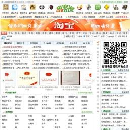 猎取网_猎取网上精华_安全、纯净、可信赖的上网工具箱!