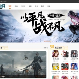 最新H5手机游戏排行榜热门游戏在线玩_惊云手游网