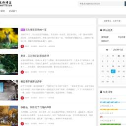 李俊伟博客 - 分享随笔故事以及网络创业知识
