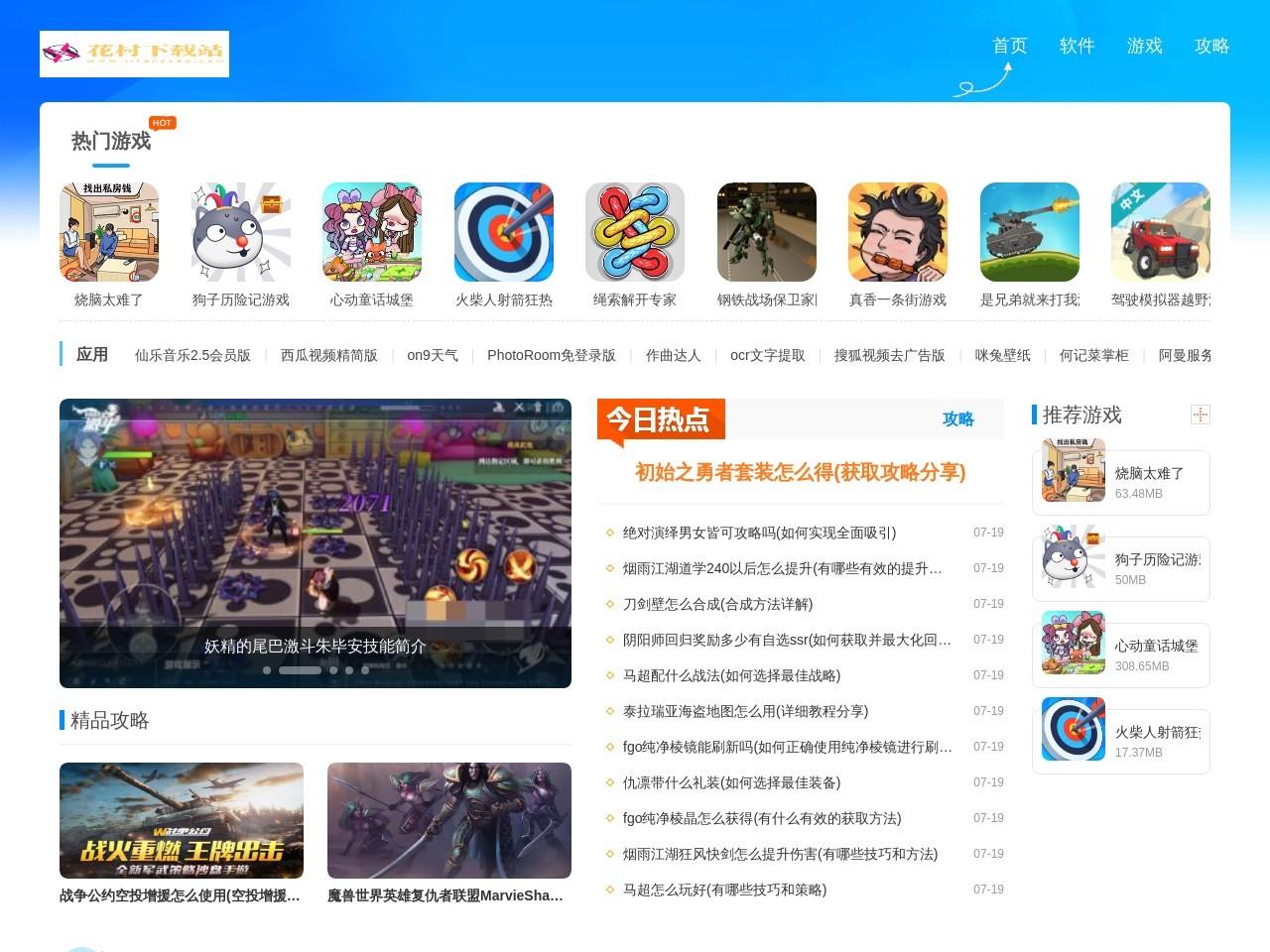 黎溏SEO-站长导航网