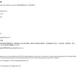 LOVE排名 - 提供网站收录与网站提交入口展示行业网站大全及免费发布信息的导航站