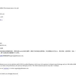 安阳旅游网_安阳最权威的旅游网站,旅行找我,值得信赖!