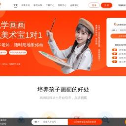 中国美术高考网_中国美术艺术生高考门户网站-[美术宝]