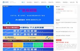 梦小慀资源网官网