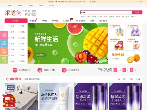www.mixiujie.cn的网站截图