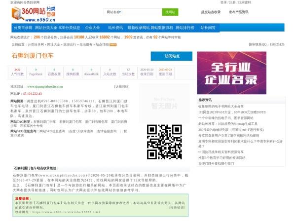 www.n360.cn的网站截图