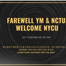 中国台湾国立交通大学