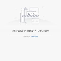 国家民委网站