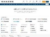 https://www.nikkei.com/article/DGXMZO41212850T10C19A2TJ2000/