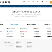 https://www.nikkei.com/article/DGXMZO46527100V20C19A6MM0000/