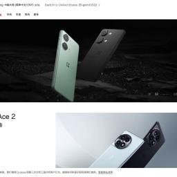 一加手机官网 -OnePlus 8系列,2K+ 120Hz 瞳孔屏。