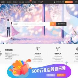 Originoo   锐景创意   正版图片_视频素材交易平台