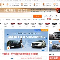 太平洋汽车网_精准报价_专业评测_以车会友,汽车世界由此精彩