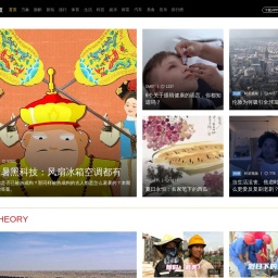 梨视频官网-做最好看的资讯短视频-Pear Video