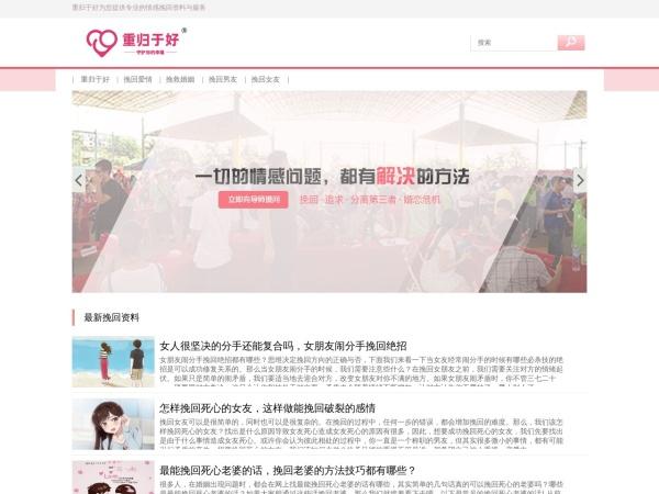 www.qcwanhui.com的网站截图