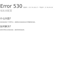 小程序商店_小程序推广_微信小程序开发_千优网