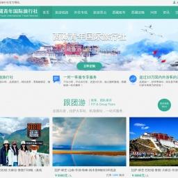 西藏旅游_西藏青旅_西藏青年国际旅行社