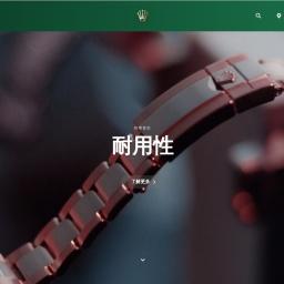 劳力士官方网站 - 瑞士奢华腕表